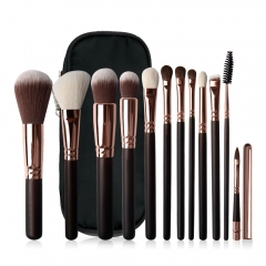 12 Piece Rose Gold Comsetics Brush Set